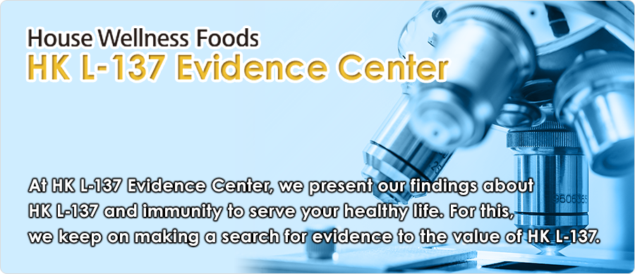 House Wellness Foods HK L-137 Evidence Center/At HK L-137 Evidence Center, we present our findings about HK L-137 and immunity to serve your healthy life. For this, we keep on making a search for evidence to the value of HK L-137.